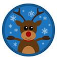 christmas funny deer flat design vector image