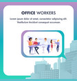 group of people in business team working process vector image vector image
