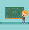 kids classroom vector image vector image