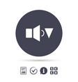 Speaker low volume sign icon sound symbol
