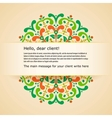 with radial ornament Template for greeting card vector image vector image