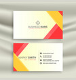 abstract red yellow geometric business card design vector image vector image
