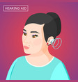 hearing aid isometric composition vector image vector image