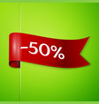 red ribbon with text fifty percent for discount vector image