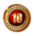 10 years anniversary golden label vector image