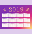 calendar 2019 bright and cute colors vector image