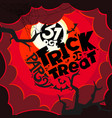 halloween trick or treat vector image vector image