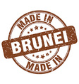 made in Brunei vector image vector image