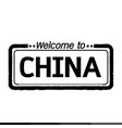 welcome to china design vector image