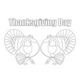 adult coloring bookpage a thanksgiving day theme vector image vector image