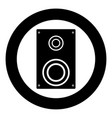 loud speaker icon black color in circle vector image vector image