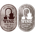 set of labels for wine with a production of wine vector image vector image