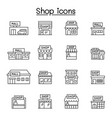 set shop line icons contains such icons as vector image vector image