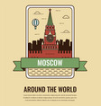 world landmarks russia travel and tourism vector image
