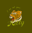 asian tiger or kitty for t-shirt face or head of vector image vector image