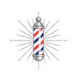 barbershop sign isolated vector image