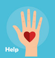 hand with heart help vector image vector image