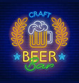 neon sign craft beer bar vector image vector image