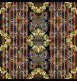 striped floral ornate 3d seamless pattern vector image