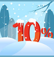 a discount figures in the snow vector image vector image