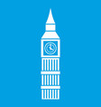 big ben clock icon white vector image vector image