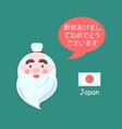 japan santa claus phrase vector image vector image