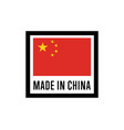 made in china isolated label for products vector image