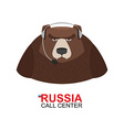 Russia call center Bear responds to phone calls vector image vector image