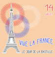 bastille day french national holiday the eiffel vector image vector image