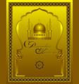 ramadan kareem gold greeting card vector image vector image
