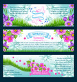 spring season greetings banners vector image vector image
