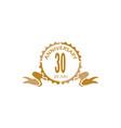 30 years ribbon anniversary vector image
