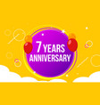 7 anniversary hapy birthday first invitation vector image