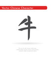 chinese character ox vector image vector image