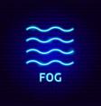 fog neon label vector image
