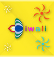 invitation card for diwali festival of hindu vector image vector image