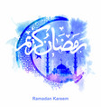 ramadan kareem with arabic calligraphy vector image