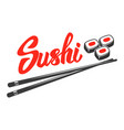 sushi shop emblem template design element vector image