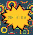 frame with a place for your text psychedelic vector image vector image