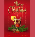 mulled wine postcard xmas drink vector image vector image