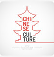 poster of chinese culture with pagoda vector image vector image