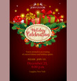 holiday party invitation image vector image