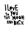 moon back texture vector image