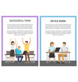 successful team office work vector image vector image