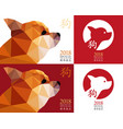 2018 chinese new year of the dog set card design