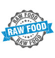 raw food stamp sign seal vector image vector image