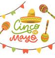 cinco de mayo emblem design with hand drawn vector image vector image