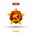 soviet star hammer and sickle volume vector image vector image