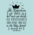 bible verse the kingdom of god is not meat and vector image vector image