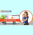 fastest ambulance flat banner template vector image vector image